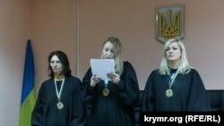 Судейская коллегия по делу Ганыша