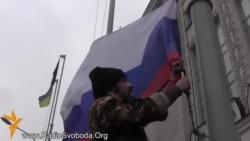 У Харкові зняли російський прапор