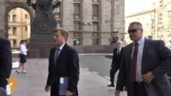 U.S. Ambassador Summoned To Russian Foreign Ministry