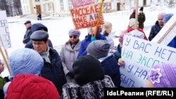 Акция протеста в Зеленодольске.