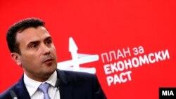 Ovo nisu obični izbori: Zoran Zaev
