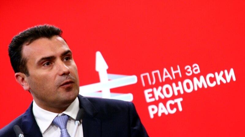 Премиерот Заев се сретна со претседателот на Генералното собрание на ОН