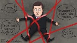Zelenski desenat de Serghei Elkin