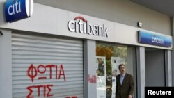 """Grafit """"Vatra u bankama"""" ispisan na ulazu u jednu grčku banku u Atini, tokom aktuelnih pregovora sa MMF"""
