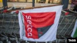 Всеобщая забастовка в Бельгии; флаг одного из профсоюзов (15 декабря 2014 года)
