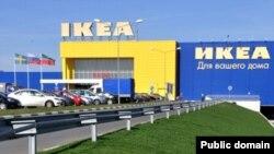 Казанда IKEA кибете