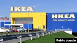 Торговый центр IKEA. Иллюстративное фото.