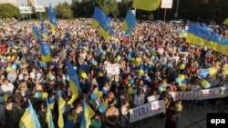Масовий проукраїнський мітинг за мир у Маріуполі, 4 вересня 2014 року