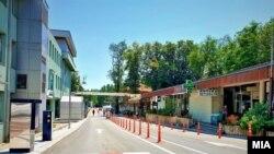 Клинички центар, Скопје