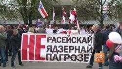 Беларусь - против мирного атома