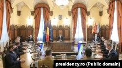 Ședința Consiliului Suprem de Apărare a Țării, 27 aprilie 2021.
