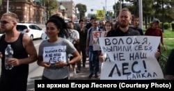 Митинг в поддержку Хабаровска и в защиту Байкала, август 2020 года