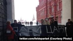 Акции протеста на Красной площади, март 2013