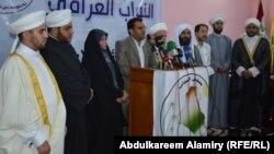 رجال دين ونواب في مؤتمر صحفي بالبصرة