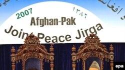 روسای جمهوری افغانستان و پاکستان متعهد شدند که اجازه ايجاد مراکز آموزشی تروریست ها را در خاک خود ندهند.