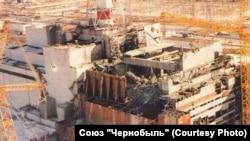 Çernobıldakı zavod