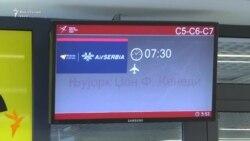Serbia rinis fluturimet drejt SHBA-së