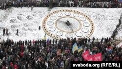 Proevropski protesti u Kijevu, decembar 2013.