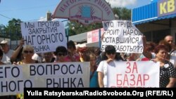 Протест торговців, 17 липня
