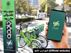 دوچرخههای هوشمند بایدو