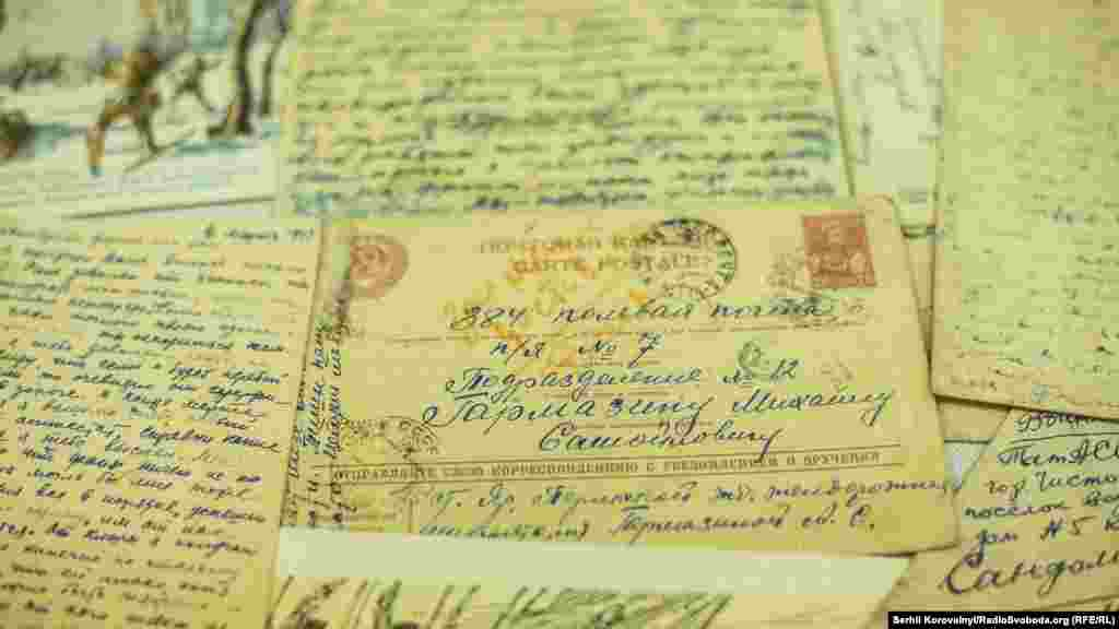 Листи часів нацистської окупації Києва