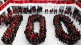 Sa proslave 100. godišnjice nezavisnosti Albanije