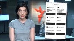 თავისუფლების #კითხვები: რატომ გაუარესდა საქართველოში მედიის მდგრადობის ინდექსი