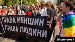 У Києві на початку червня «Марш рівності» минув без інцидентів (архівне фото)