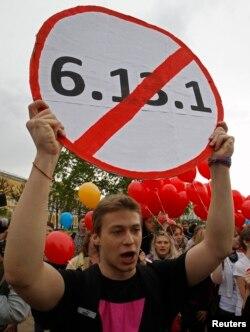 Протестная акция против принятия закона о гей-пропаганде, Санкт-Петербург, 2013 год