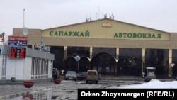 Петропавлдағы автовокзал