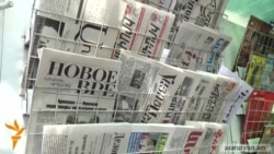 Գլխավոր դատախազությունը «փորձում է ճնշում գործադրել լրատվամիջոցների վրա»