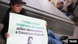 A demonstrator in Moscow protests against a possible Russian Internet blackout or further restrictions on October 1.