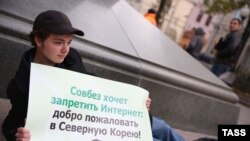 Orsýetiň interneti mümkin petiklemegine garşy protest aksiýasy, Moskwa, 1-nji oktýabr, 2014.