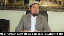 عطاالرحمان سلیم معاون شورای عالی صلح افغانستان