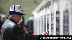 Қырғызстандық Бішкекте 2010 жылғы сәуір төңкерісінде қаза тапқан демонстранттарға қойылған ескерткішке тағзым етіп тұр. 7 сәуір 2013 жыл.