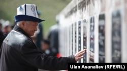 Памятные мероприятия, посвященные погибшим во время апрельских событий. 7 апреля 2013 года.
