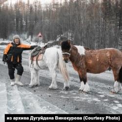 Дугуйдан Винокуров и якутские лошадки