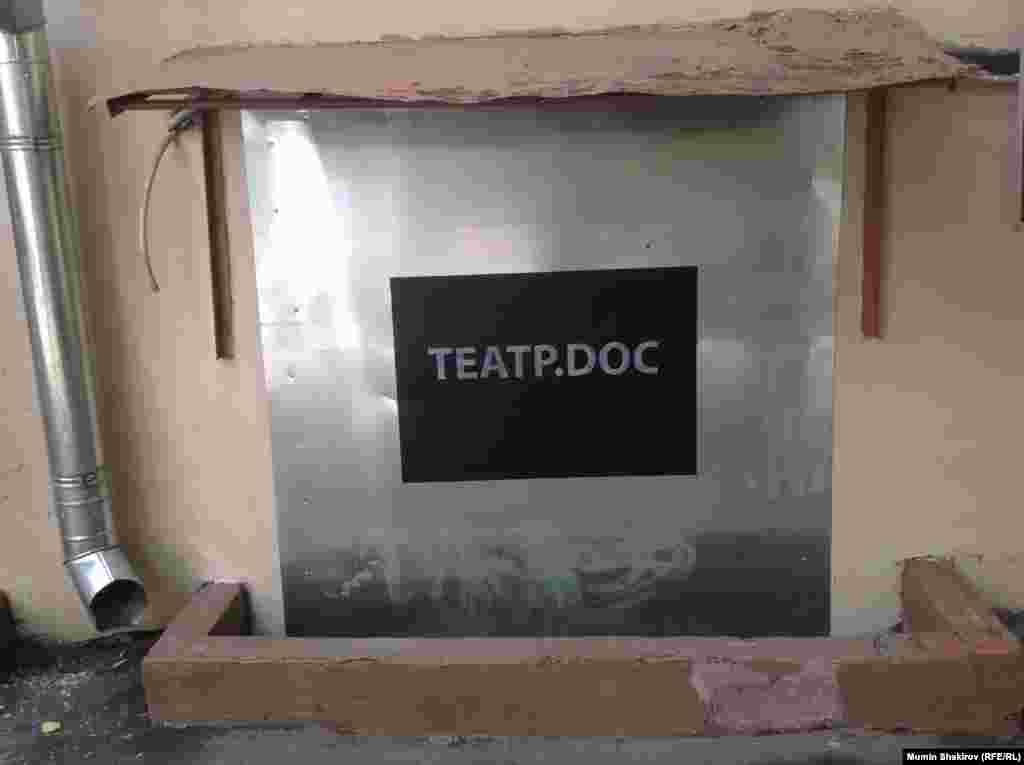 Двор Театра.doc