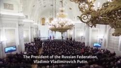 Путин: Аллоҳ Туркияро ҷазо додааст