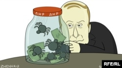Ресей президенті Путинді әжуалаған карикатура.
