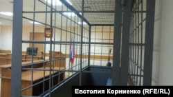 Центральный районный суд Хабаровска