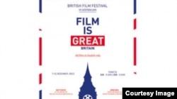 I Britaniya Film Festivalı