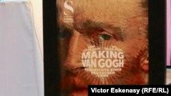 """Afișul expoziției """"Making Van Gogh"""" la prezentarea de la Muzeul Städel cu ocazia """"Nopții Muzeelor"""" 11 mai 2019, Frankfurt"""