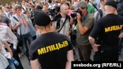 Митинг белорусской оппозиции. Минск, 15 июня 2011 года.