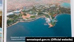 Проект нового парка в Севастополе