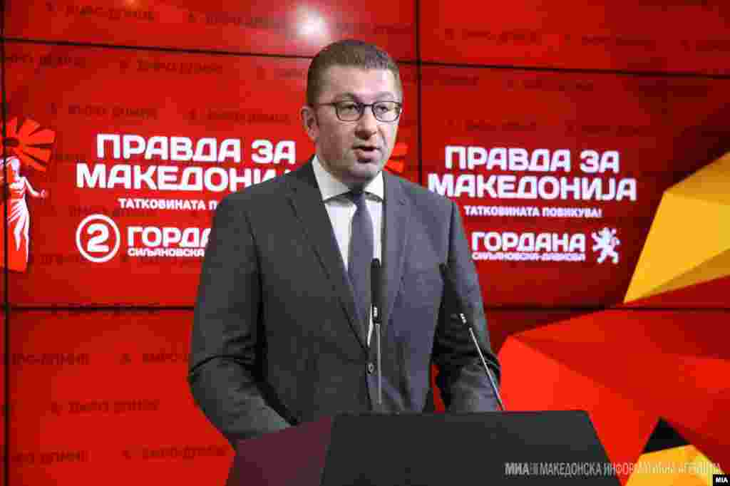 МАКЕДОНИЈА - Криминалот од вакви размери не е можен без поддршка од Зоран Заев. Катица Јанева не е во притвор, а може да избега, може да влијае на сведоците и како прв човек на СЈО да го повтори делото. Катица Јанева е само продолжена рака на главниот во овој октопод, обвини лидерот на опозициската ВМРО-ДПМНЕ, Христијан Мицкоски.