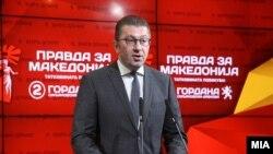 Христијан Мицкоски, претседател на ВМРО ДПМНЕ