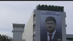 Вадим Дубнов, обозреватель РС