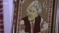 Музей української вишивки імені Віри Роїк відзначив ювілей (відео)