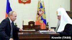 Президент Росії Путін і патріарх Російської церкви Кирило. Москва, 20 листопада 2020 року